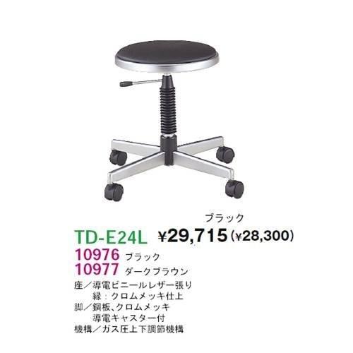生興 TD-E24L TD-E24L