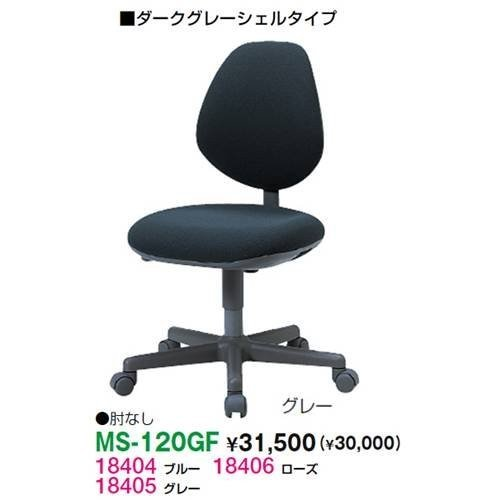 生興 MS-120GF MS-120GF