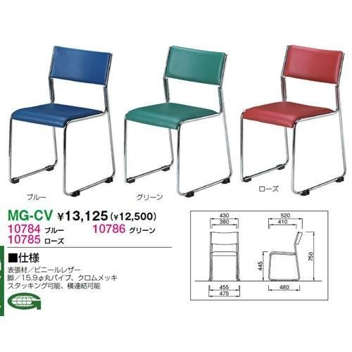 生興 生興 MG-CV