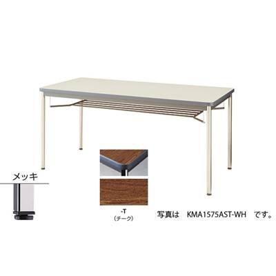 ナイキ 会議用テーブル  KMA1890BMT-T|offic-one