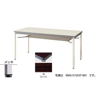 ナイキ 会議用テーブル  KMA1890BMT-R|offic-one