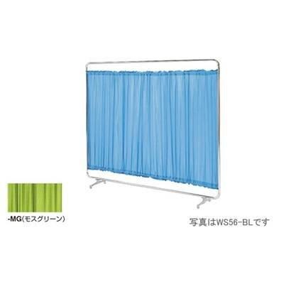 ナイキ ナイキ 布張りスクリーン W53-MG