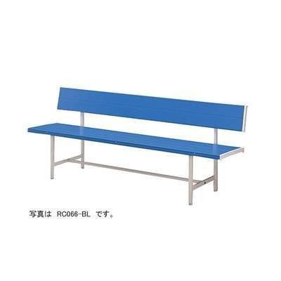 ナイキ カラーベンチ RC065-BL RC065-BL