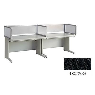 ナイキ デスクパネル クロス   NH105CPEL-BK|offic-one