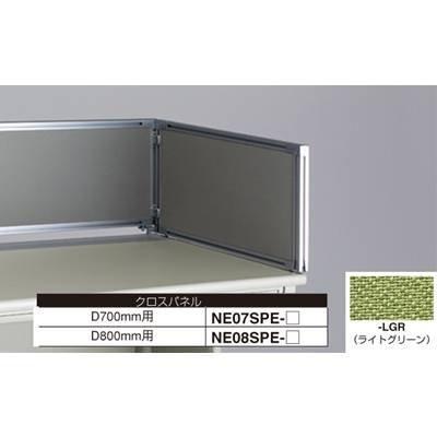 ナイキ デスクパネル クロス   NE08SPE-LGR|offic-one