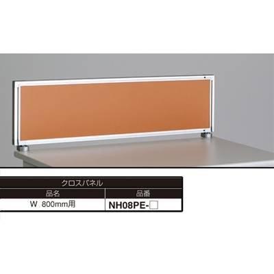 ナイキ デスクパネル クロス   NH08PE-LOR|offic-one