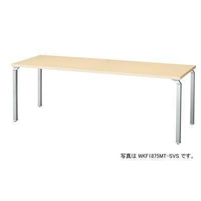 ナイキ ミーティングテーブル WK1890MT-SVS