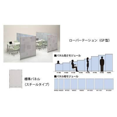 ナイキ 標準パネル 標準パネル スチール GPP-1808