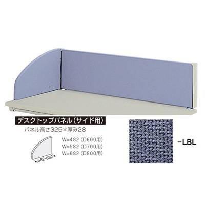 ナイキ ナイキ デスクトップパネル NE06SP-LBL