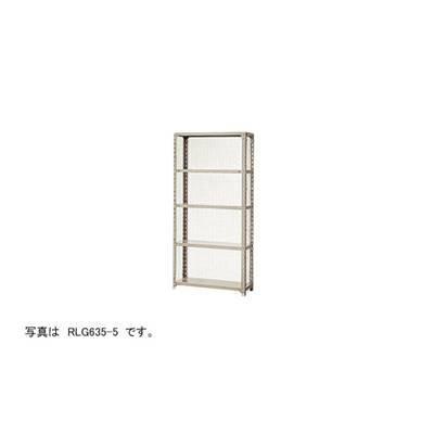 ナイキ ナイキ G型金網付棚 RLG642-5