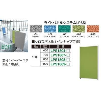 ナイキ ライトパネル クロス LPS1807-LBL LPS1807-LBL
