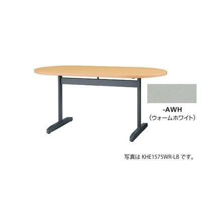 ナイキ 会議用テーブル 会議用テーブル KHE1890WR-AWH