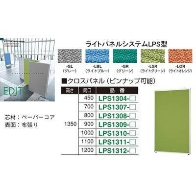 ナイキ ナイキ ライトパネル クロス LPS1304-LBL