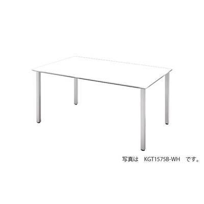 ナイキ 会議用テーブル KGT1275B-WH