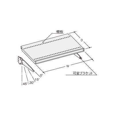 ナイキ NV可変棚板セット NVKTS-9040 NVKTS-9040