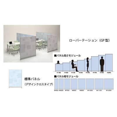 ナイキ 標準パネル 標準パネル デザインクロス GPC-1510-D