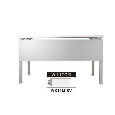 ナイキ 幕板 幕板 WK11M-SV