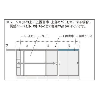 ナイキ ナイキ ナイキ 調整ベース SBB900-45 60d