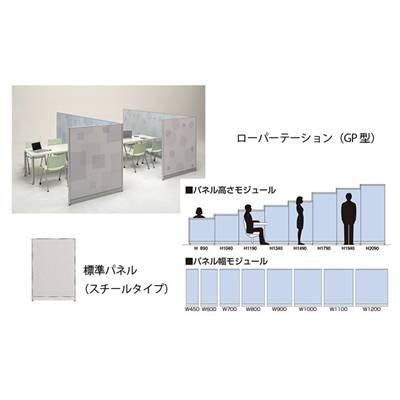 ナイキ 標準パネル 標準パネル スチール GPP-1006