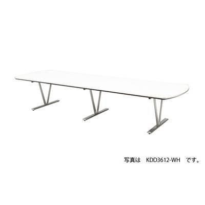 ナイキ ナイキ 会議用テーブル KDD6012-WH