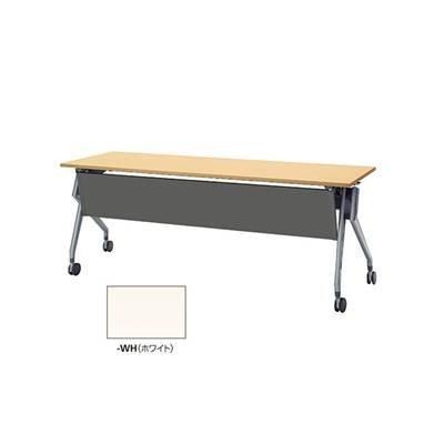 ナイキ 会議用テーブル KUV1860APT-WH KUV1860APT-WH