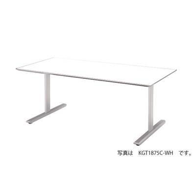 ナイキ 会議用テーブル 会議用テーブル KGT1575C-WH
