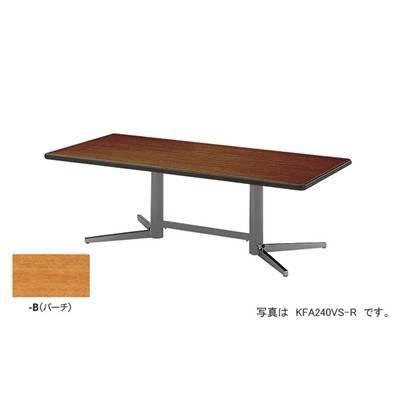 ナイキ 会議用テーブル 会議用テーブル KFA480VS-B