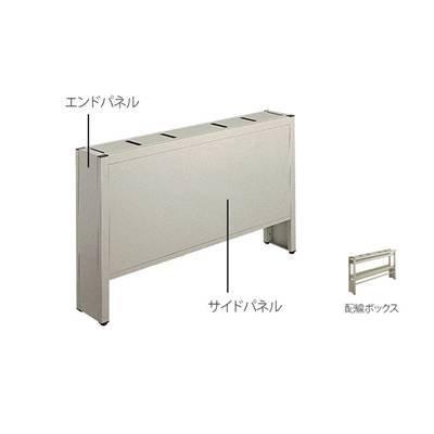 ナイキ 配線ボックスサイドパネル DIT-070SP
