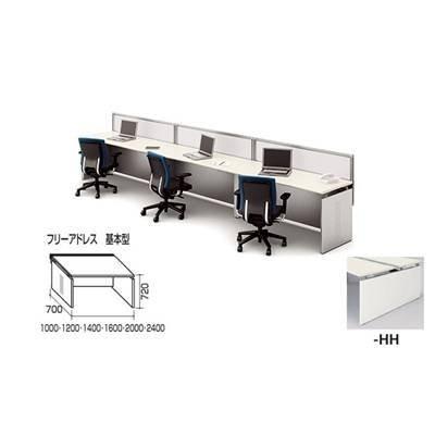 ナイキ フリーアドレス片面連結型 フリーアドレス片面連結型 WKF1007R-HH