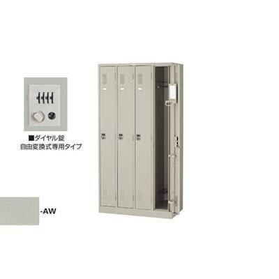 ナイキ 4人用ロッカー ダイヤル錠 LK4JNDF-AW