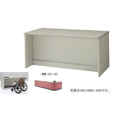 ナイキ ローカウンター ローカウンター ONC1880C-AWH-RS