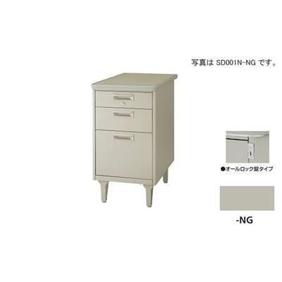 ナイキ 脇デスク SD901NA-AWH