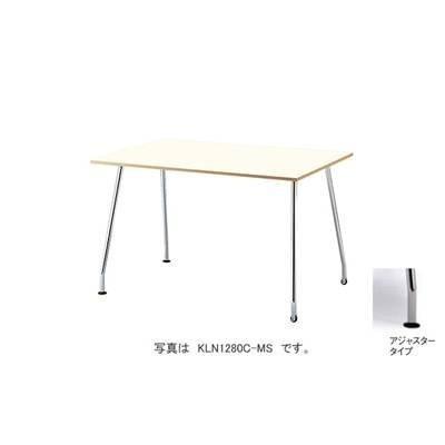 ナイキ リフレッシュ用テーブル リフレッシュ用テーブル KLN1280-MS