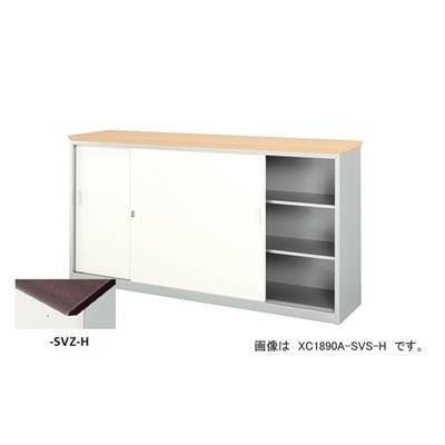 ナイキ ハイカウンター XC1590-SVZ-H
