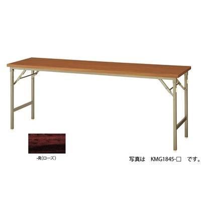 ナイキ 折りたたみテーブル  KMG1845-R|offic-one