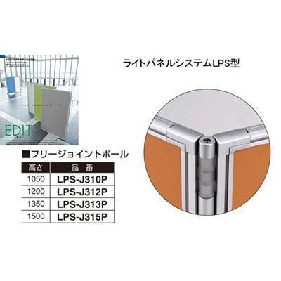 ナイキ ナイキ フリージョイントポール LPS-J310P