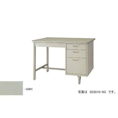 ナイキ 片袖デスク SD601N-AWH|offic-one