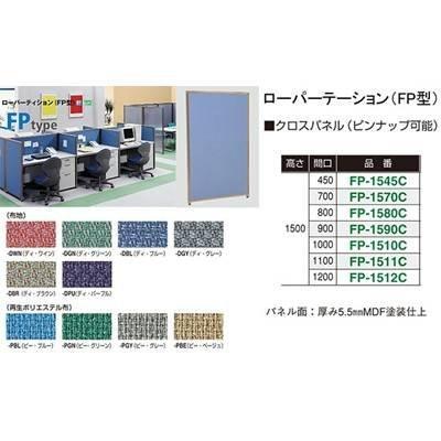ナイキ ナイキ FPローパー クロス FP-1512C