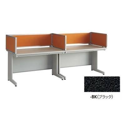 ナイキ デスクパネル クロス   NE06SPE-BK|offic-one
