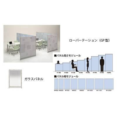 ナイキ ガラスパネル GPG-1004 GPG-1004