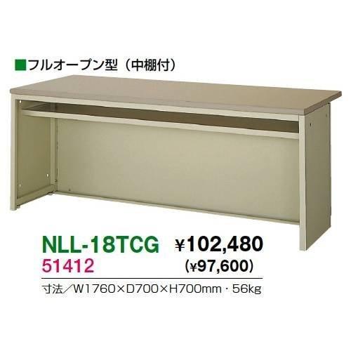 生興 NLL-18TCG□□ シート張り