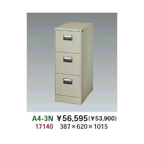 生興 A4-3N A4-3N