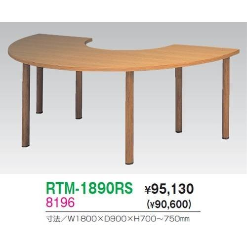 生興 生興 RTM-1890RS