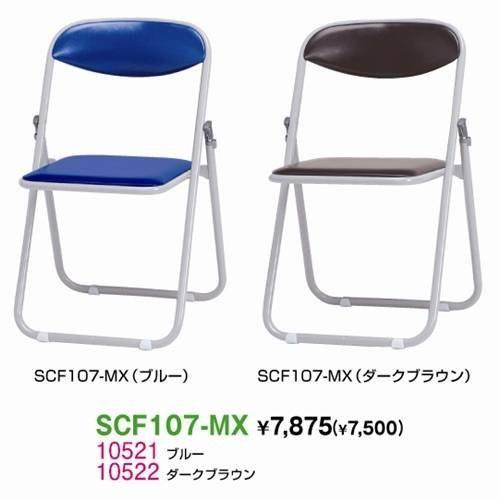 生興 生興 SCF107-MX