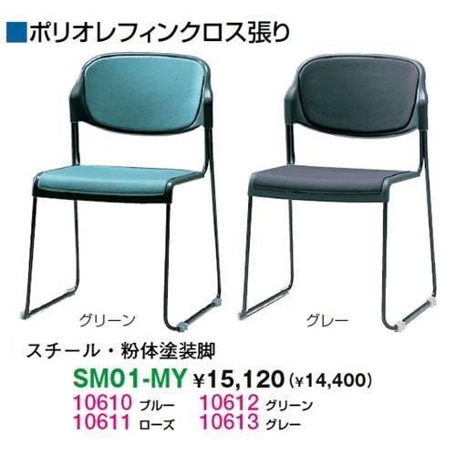 生興 生興 SM01-MY