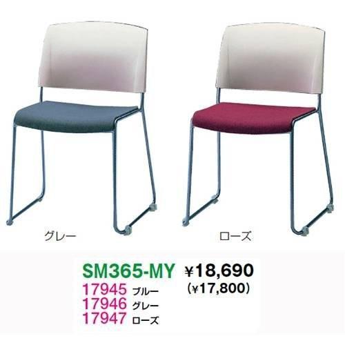 生興 SM365-MY SM365-MY