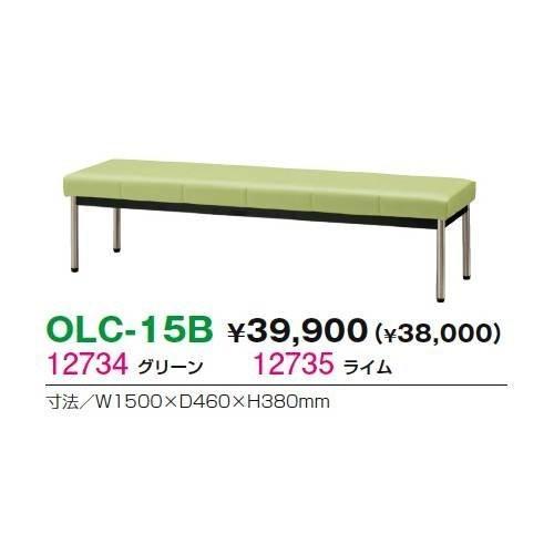 生興 OLC-15B□