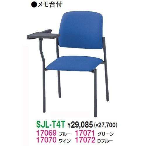 生興 SJL-T4T SJL-T4T メモ台付