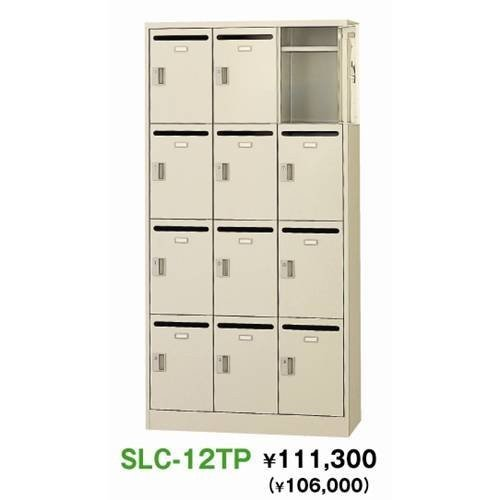 生興 SLC-12TP SLC-12TP