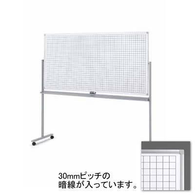 コクヨ   片面ホワイトボード ホワイト暗線 幅1885MM BB-K900シリーズ|offic-one